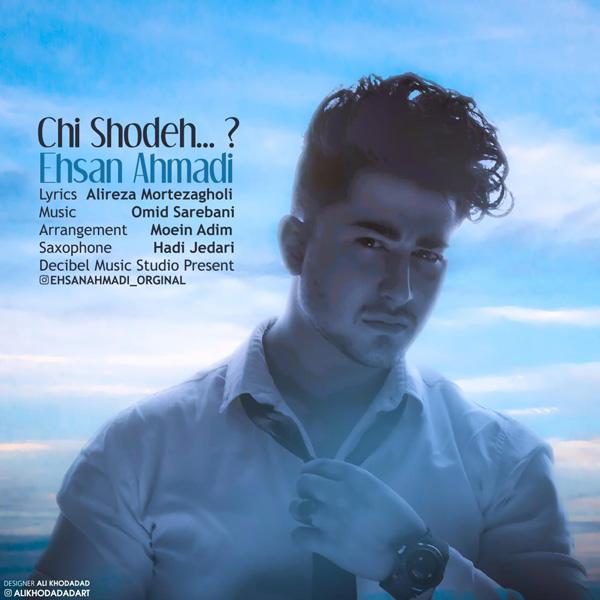 دانلود آهنگ جدید احسان احمدی بنام چی شده