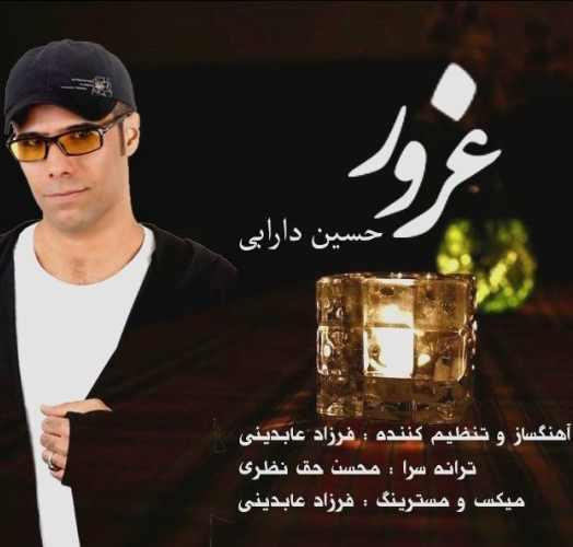 دانلود آهنگ جدید حسین دارابی بنام غرور