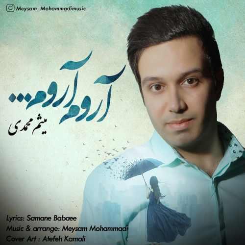 دانلود آهنگ جدید میثم محمدی بنام آروم آروم