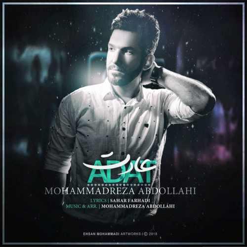 دانلود آهنگ جدید محمدرضا عبداللهی بنام عادت