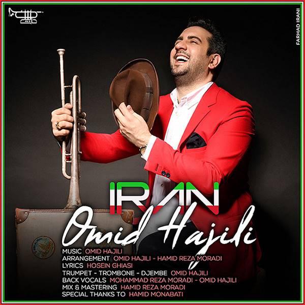 دانلود آهنگ جدید امید حاجیلی بنام ایران