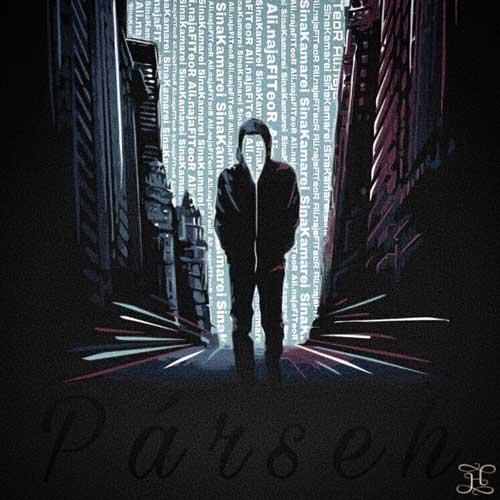 دانلود آهنگ جدید علی نجفی بنام پرسه