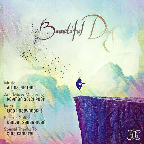 دانلود آهنگ جدید تعور بنام روز زیبا