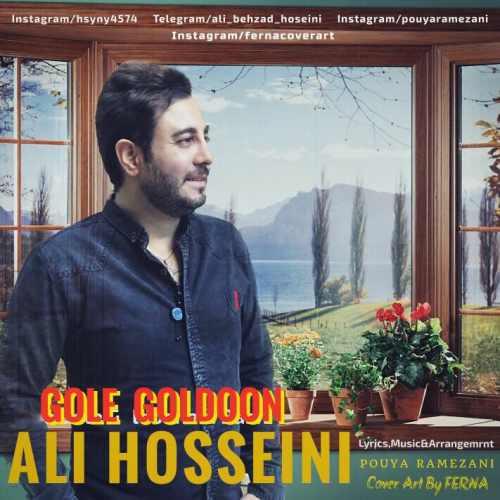 دانلود آهنگ جدید علی حسینی بنام گل گلدون