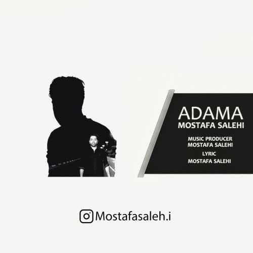 دانلود آهنگ جدید مصطفی صالحی بنام آدما
