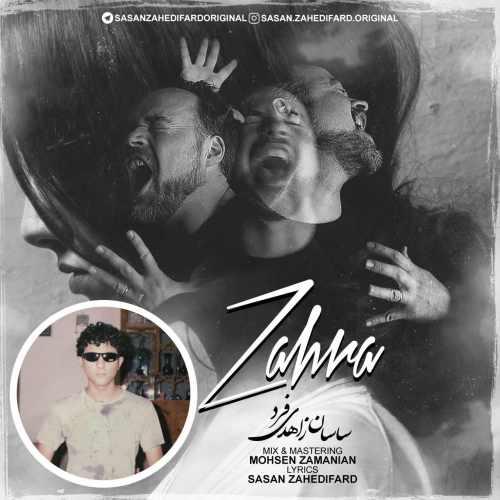 دانلود آهنگ جدید ساسان زاهدی فرد بنام زهرا