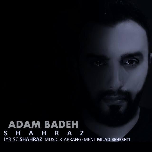 دانلود آهنگ جدید شهراز بنام آدم بده