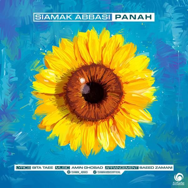 دانلود آهنگ جدید سیامک عباسی بنام پناه