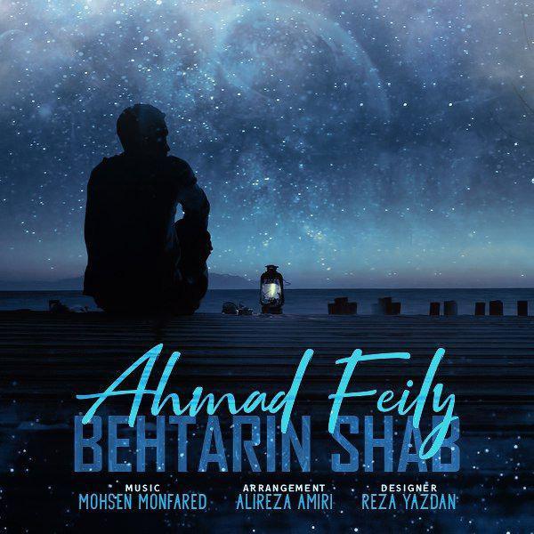 دانلود آهنگ جدید احمد فیلی بنام بهترین شب