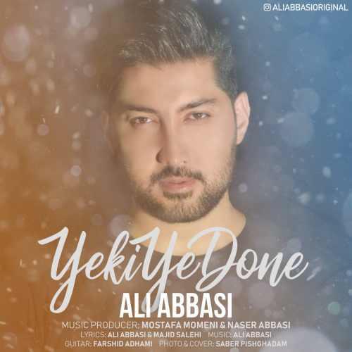 دانلود آهنگ جدید علی عباسی بنام یکی یدونه