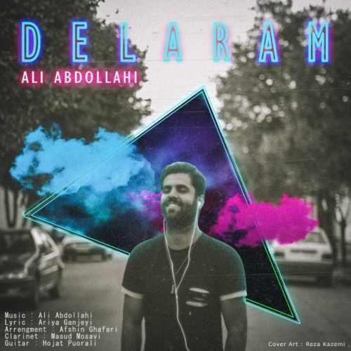 دانلود آهنگ جدید علی عبدالهی بنام دلارام