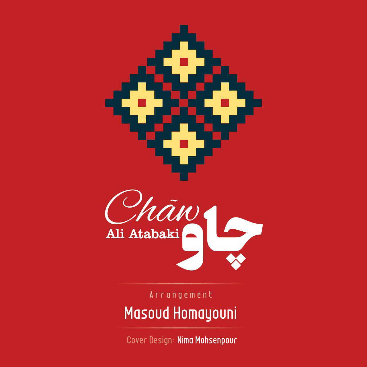 دانلود آهنگ جدید علی اتابکی بنام چاو