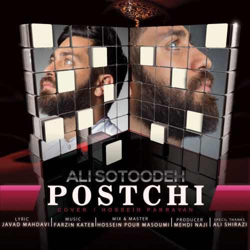 دانلود آهنگ جدید علی ستوده بنام پستچی