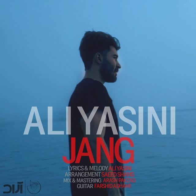 دانلود آهنگ جدید علی یاسینی بنام جنگ