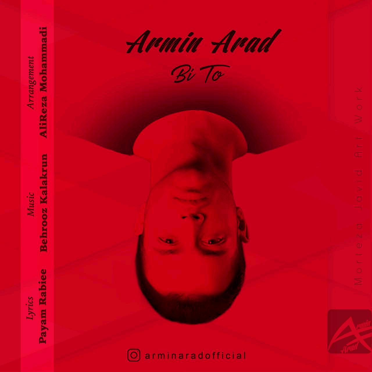 دانلود آهنگ جدید آرمین آراد بنام بی تو