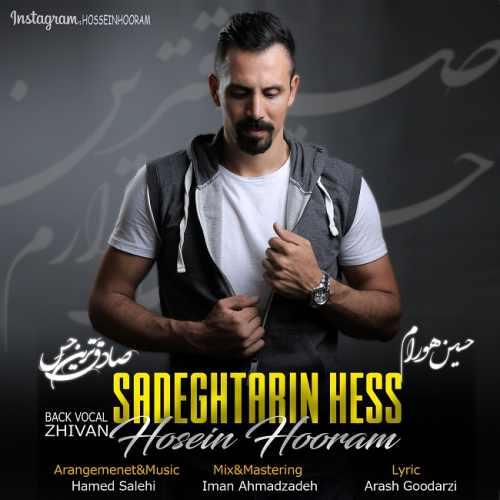 دانلود آهنگ جدید حسین هورام بنام صادق ترین حس