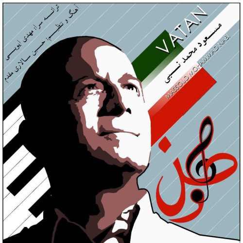 دانلود آهنگ جدید مسعود محمد نبی بنام وطن