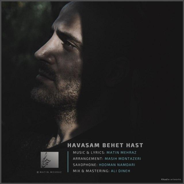 دانلود آهنگ جدید متین مهراز بنام حواسم بهت هست