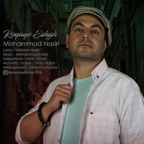 دانلود آهنگ جدید محمد نصیری بنام رویای عشق