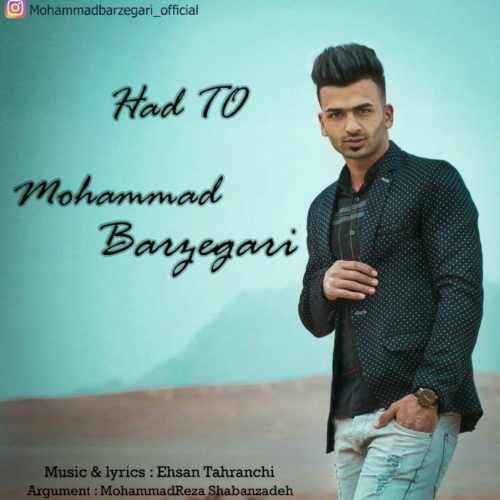 دانلود آهنگ جدید محمد برزگری بنام حد تو