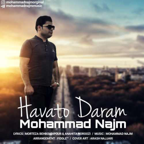 دانلود آهنگ جدید محمد نجم بنام هواتو دارم