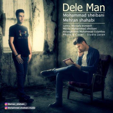 دانلود آهنگ جدید محمد شیبانی و مهران شهابی بنام دل من