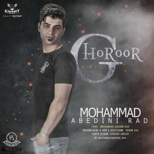 دانلود آهنگ جدید محمد عابدینی راد بنام غرور