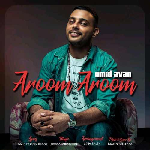 دانلود آهنگ جدید امید آوان بنام آروم آروم