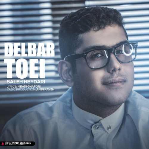 دانلود آهنگ جدید صالح حیدری بنام دلبر تویی