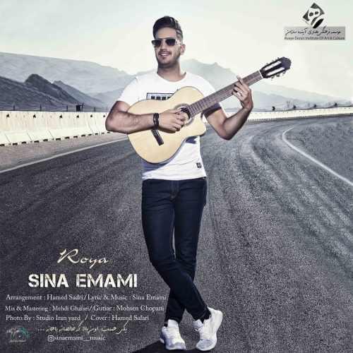 دانلود آهنگ جدید سینا امامی بنام رویا