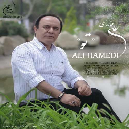 دانلود آهنگ جدید علی حامدی بنام تو