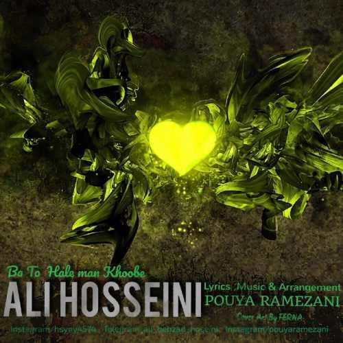 دانلود آهنگ جدید علی حسینی بنام با تو حال من خوبه