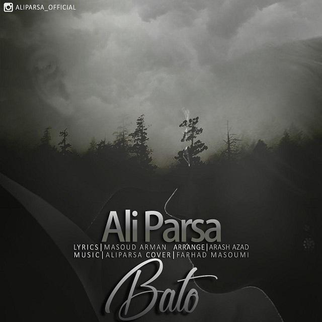 دانلود آهنگ جدید علی پارسا بنام با تو