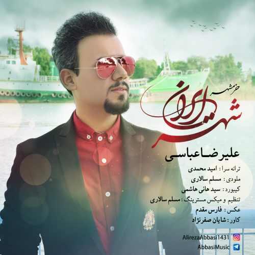 دانلود آهنگ جدید علیرضا عباسی بنام شهر ایران