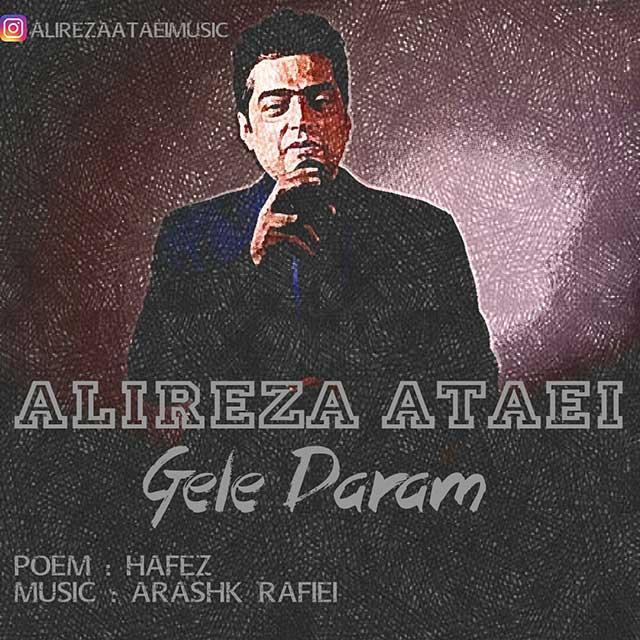 دانلود آهنگ جدید علیرضا عطایی بنام گله دارم
