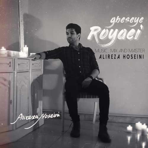 دانلود آهنگ جدید علیرضا حسینی بنام قصه ی رویایی
