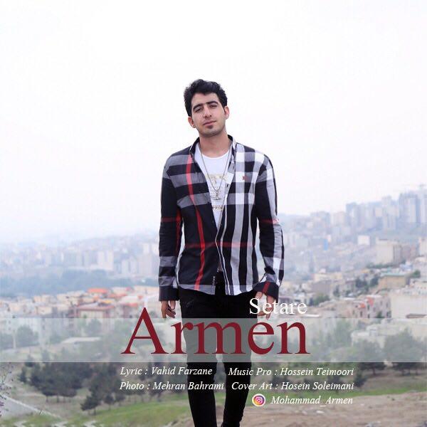 آرمن-ستاره