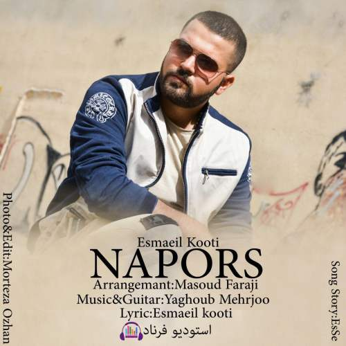 دانلود آهنگ جدید اسماعیل کوتی بنام نپرس