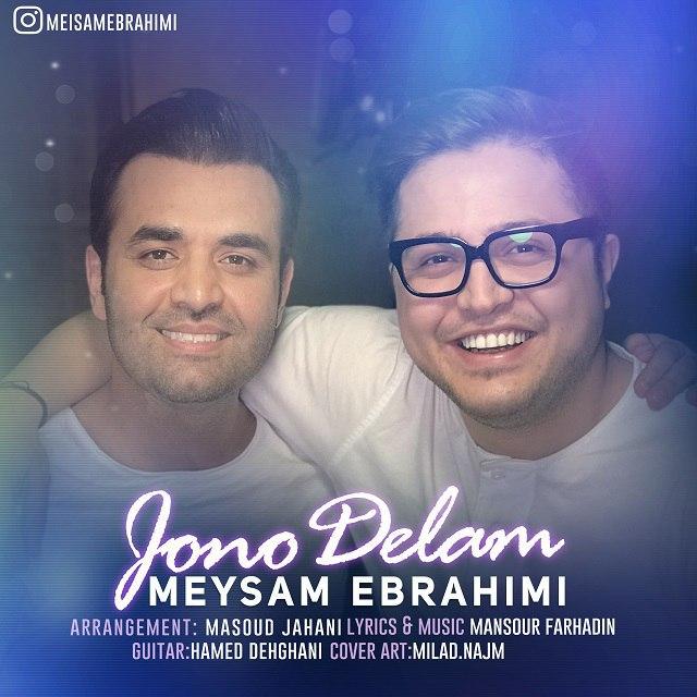 http://dl.pop-music.ir/images/1397/Ordibehesht/Meysam-Ebrahimi-Joono-Delam.jpg