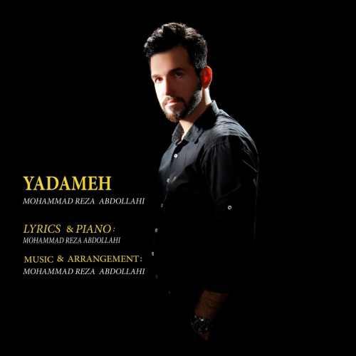 دانلود آهنگ جدید محمدرضا عبداللهی بنام یادمه