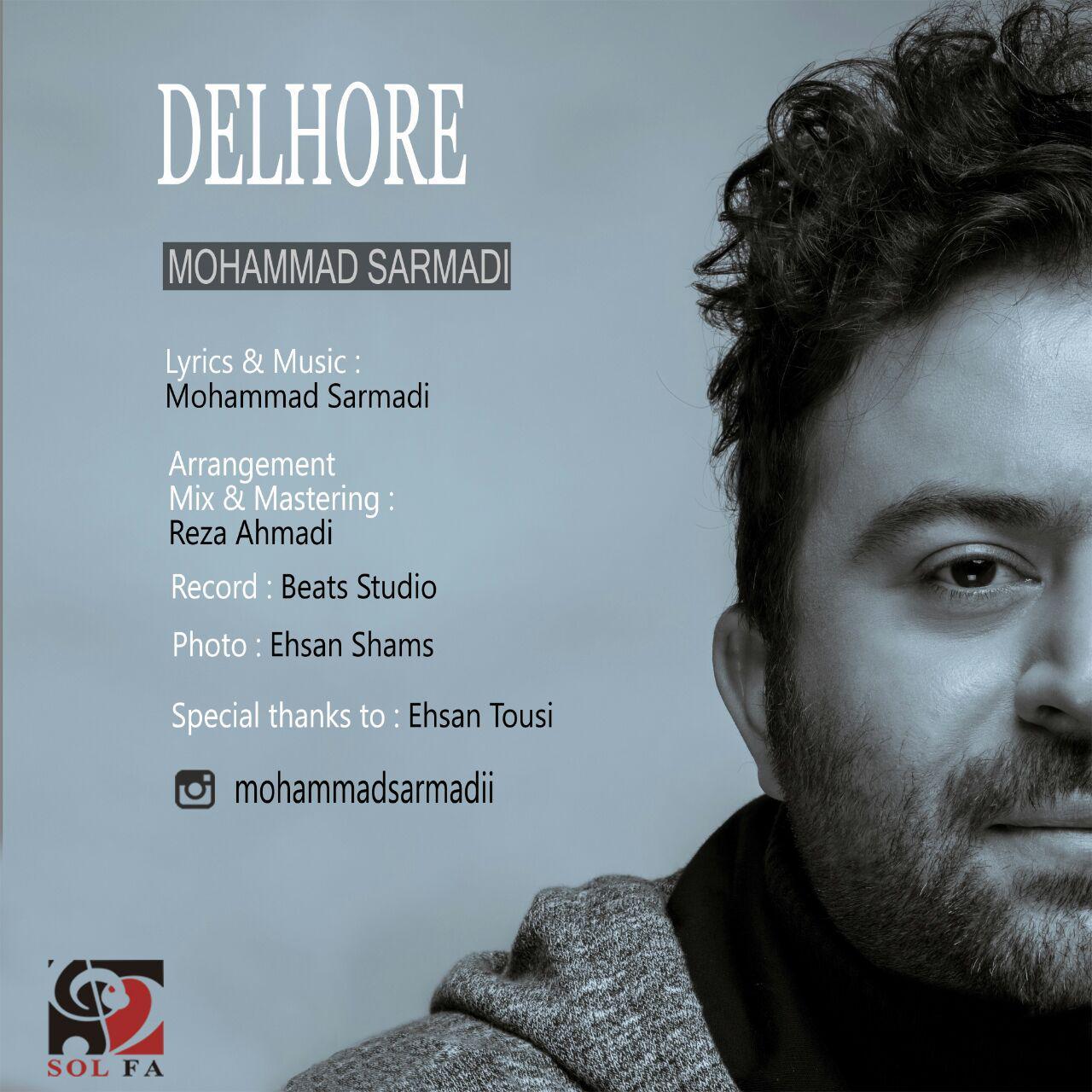 دانلود آهنگ جدید محمد سرمدی بنام دلهره