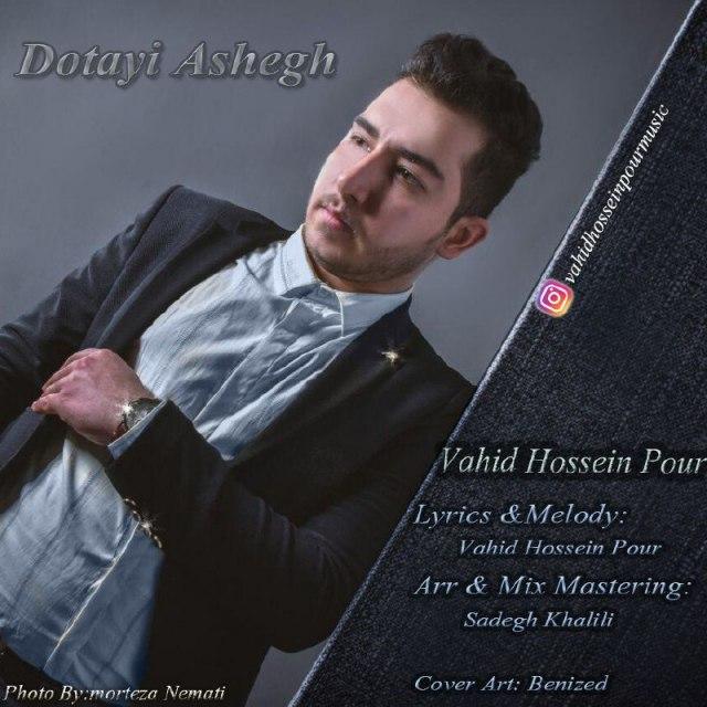 دانلود آهنگ جدید وحید حسین پور بنام دوتایی عاشق