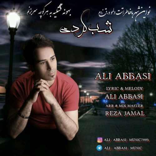 دانلود آهنگ جدید علی عباسی بنام شبگردی