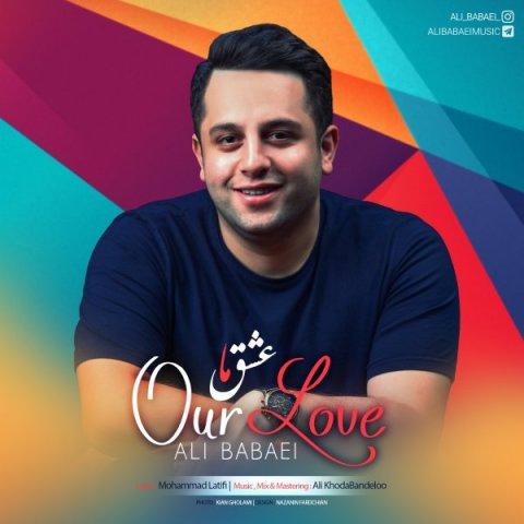 دانلود آهنگ جدید علی بابایی بنام عشق ما