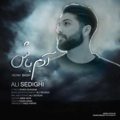 دانلود آهنگ جدید علی صدیقی بنام آدم باش