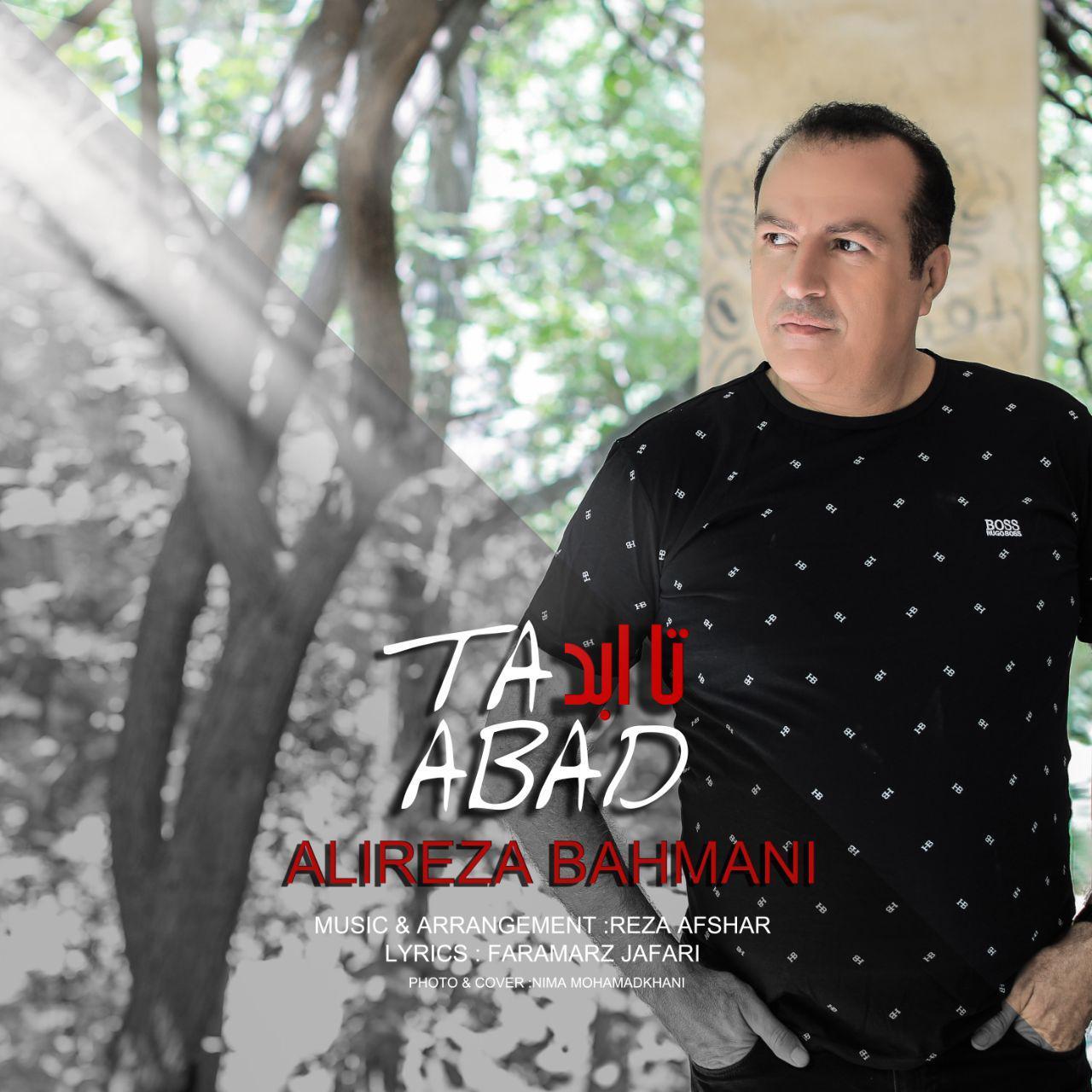 دانلود آهنگ جدید علیرضا بهمنی بنام تا ابد