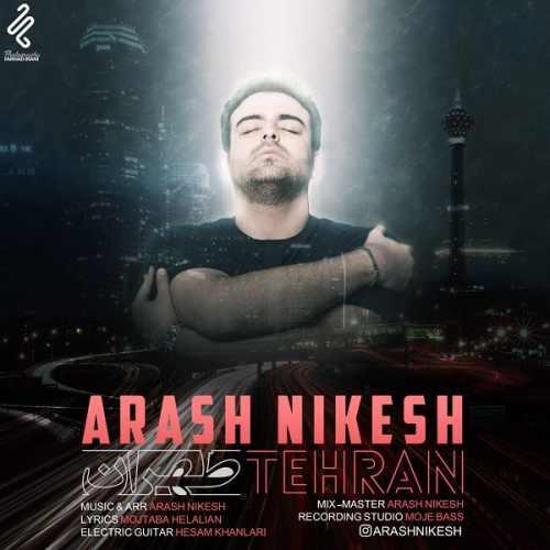 دانلود آهنگ جدید آرش نیکش بنام طهران