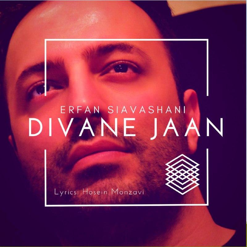 دانلود آهنگ جدید عرفان سیاوشانی بنام دیوانه جان