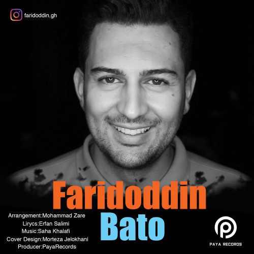دانلود آهنگ جدید فریدالدین بنام باتو