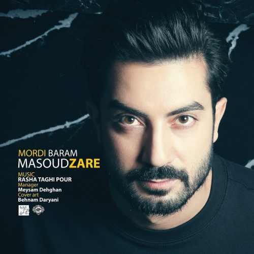 دانلود آهنگ جدید مسعود زارع بنام مردی برام